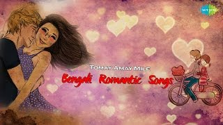 Tomay Amay Mile | Bengali Romantic Songs | Love Songs Collection | Audio Jukebox