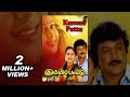 Download Video Download Kummi Pattu - Prabhu, Devayani, Radhika - Ilaiyaraja Hits - Tamil Classic Movie 3GP MP4 FLV