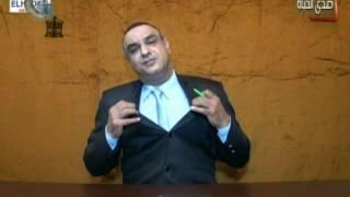 فولي الحداد : وحديثه عن المسلسلات في رمضان في برنامج الانذار الاخير علي قناة صدي الحياه الفضائيه