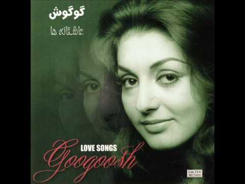 Googoosh - Ashk | گوگوش - اشک