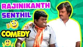 Manithan Tamil Movie Comedy Scenes   Rajinikanth   Senthil   Rubini   API Tamil Comedy