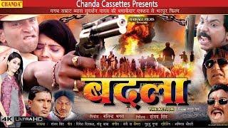 Badla The Action - Superhit Full Bhojpuri Movie - Sudershan Yadav, Sarita | Bhojpuri Full Film 2017
