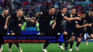 Extra Time With Experts - Part 4