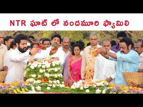 NANDAMURI FAMILY PAY  TRIBUTES AT NTR GHAT ||Telugu Full Screen ||
