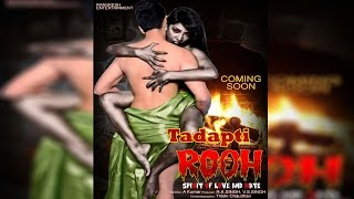 Tadapti Rooh | Official Trailer | Hot & Bold & Horror Film | Coming Soon