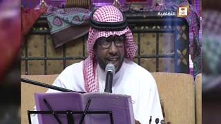 الفنان سعد جمعه :   الا يالطيف الروح ..  قلبي من اجلك ذاب