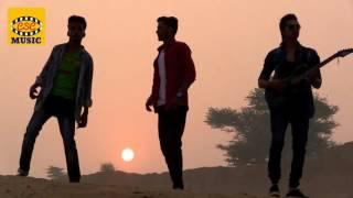 YEH DOSTI || BIKANER FRIENDS SONG||MASTER NANU