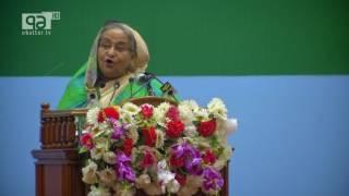 Bangladesh Imam Conferance