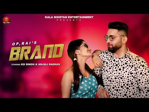 Xxx Mp4 Teaser II BRAND ब्रैंड II New Haryanvi Song II KD Singh Feat Anjali Raghav II OP Rai 3gp Sex