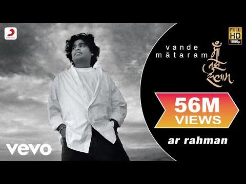 Xxx Mp4 A R Rahman Maa Tujhe Salaam 3gp Sex
