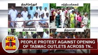 People stage protest against opening of TASMAC Outlets across TN | Thanthi TV