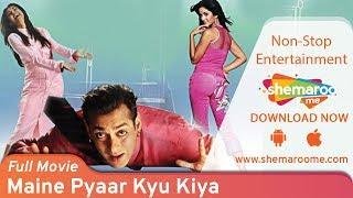 Maine Pyaar Kyu Kiya (2005) (HD) - Salman Khan | Katrina Kaif | Sushmita Sen