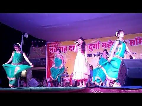 Xxx Mp4 Karma Nache Ke Sadh Lage करमा नाचे के साध लागे I Bhumika Sahu Raipur माई के मेला I Stage Show 3gp Sex