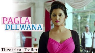 Pagla Deewana (2015) | Theatrical Trailer | Porimoni | Shahriaz | Amrita | Rubel | Bengali Movie