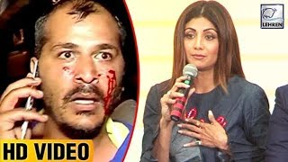 Shilpa Shetty's REACTION On Photographer Beaten By Bouncers | LehrenTV