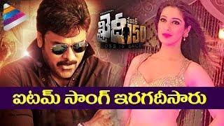 Khaidi No 150 RATTHAALU Song   Chiranjeevi   Kajal   Ram Charan   #KhaidiNo150 Telugu Movie Songs