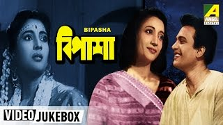 Bipasha | বিপাশা - Video Jukebox | Bengali Full Songs | Uttam | Suchitra | Good Quality