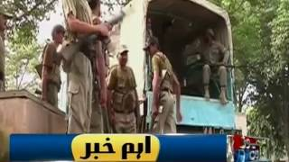 One injured as Indian forces resort to unprovoked firing in Bhimber sector