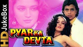 Pyar Ka Devta 1991 | Full Video Songs Jukebox | Mithun Chakraborty, Madhuri Dixit, Nirupa Roy
