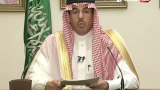 فيديو |  #خادم_الحرمين_الشريفين يلقي كلمة للأمة العربية والإسلامية بمناسبة #عيد_الفطر