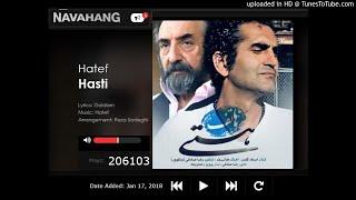 Hatef-Hasti-Mastered