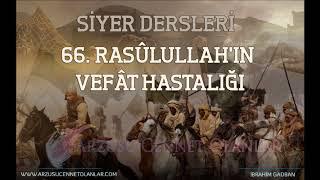 66. Rasûlullah'ın Vefât Hastalığı Siyer Dersleri ibrahim Gadban Hoca