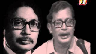 In memory of Narayan Gopal Guruwacharya