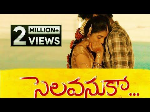 Xxx Mp4 Selavanuko Latest Telugu Short Film 2018 4K 3gp Sex