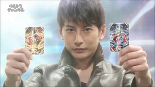 Ultraman Orb the chronicle all new footage