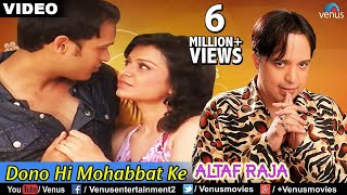 Dono Hi Mohabbat Ke Full Video Song | Altaf Raja | Best Hindi Romantic Songs | Hindi Album Songs
