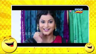 Jabardast Premika Comedy Scene Part 1 || Babushan, Hari Comedy || Odia Movie Comedy