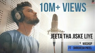 Jeeta Tha Jiske Liye | Paan Lilu Joyu Ne Tame Yaad Aavya & mashup by Dhruvesh patel , Ft- Parth maru