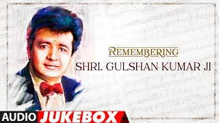 Remembering Gulshan Kumar  - The Music Mogul Specials