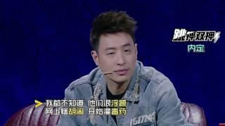 """""""紅花會萬磁王""""原來冠軍被我內定 PG One萬磁王《中國有嘻哈》"""