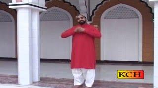 Aya Allah Da Yar Manthar Jag Noor O Noor Ho Gaya || Saeed Ahmad Rahmani ||