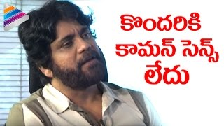 Nagarjuna Opens Up about Roshan's COMMON SENSE | Nirmala Convent Movie Interview | Telugu Filmnagar