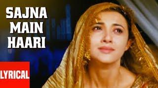 Sajna Main Haari Lyrical Video   Aapko Pehle Bhi Kahin Dekha Hai   Harshdeep   Priyanshu, Saakshi