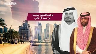 الشيخ سلطان بن سحيم آل ثاني.. في سطور