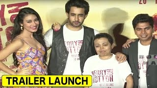 Kerry On Kutton Trailer Launch | Music Launch With Starcast | 2016