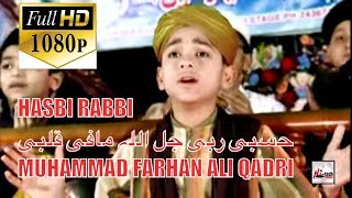 HASBI RABBI - MUHAMMAD FARHAN ALI QADRI - OFFICIAL HD VIDEO - HI-TECH ISLAMIC