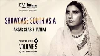 Aksar Shab-e-Tanhai