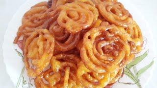 Jalebi Recipe ( ইফতারী মেনু জিলাপি রেসিপি  ) | Crunchy, testy and full of juicy Home made Jalebi