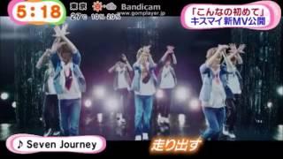 キスマイ こんなの初めて 新MV PV Seven Journey Kis-My-Ft2