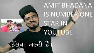 Same Comedy of Amit Bhadana By ASSA Computer