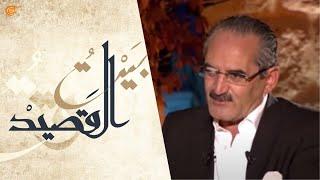 بيت القصيد - زهير النوباني - فنان أردني فلسطيني - 2013-01-22