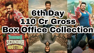 Thaana Serndha Koottam 6th Day Worldwide Box Office Collection | Suriya | TSK Box Office Collection