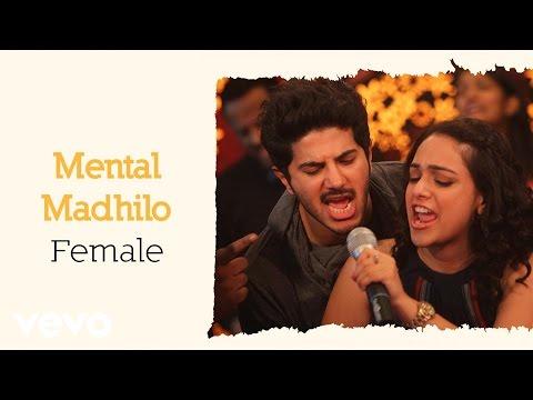 OK Bangaram - Mental Madhilo Female Lyric Video   A.R. Rahman, Mani Ratnam