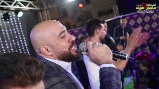 اغنيه الكيف والخمرة 2019 نااار الفنان باسل جبارين - مهرجان رامي حسن احمرو الخليل 2018HD ماستركاسيت