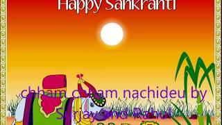 Chham Chham nachideu nihurera | Folk song Dance