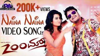Naina Naina Full Video Song    Zoom Movie Video Songs    Ganesh, Radhika
